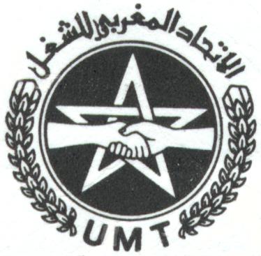 بلاغ من الإتحاد المغربي للشغل ميدلت