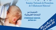 المندوبية الإقليمية لوزارة الصحة بميدلت تنظم الاسبوع  الوطني للرضاعة الطبيعية