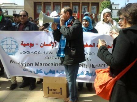 بلاغ الجمعية المغربية لحقوق الانسان ببومية