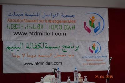 جمعية التواصل للتنمية بميدلت تحتفي باليتيم
