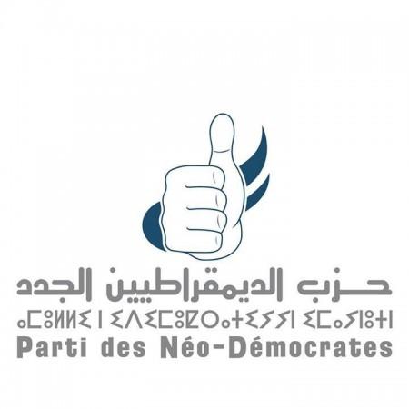 حزب البصمة يبصم المشهد السياسي المحلي.