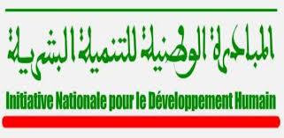المبادرة الوطنية تندب حظها باقليم ميدلت
