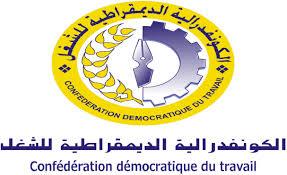 بيان المكتب الوطني للنقابة الوطنية للتعليم المنضوية تحت لواء  cdt
