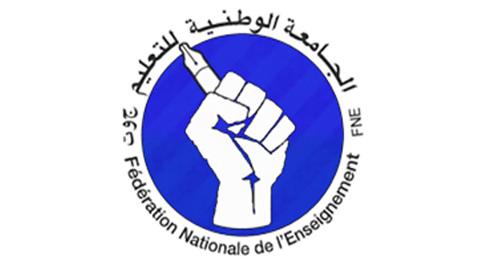 بيان .. الجامعة الوطنية للتعليم المكتب الإقليمي ميدلت.
