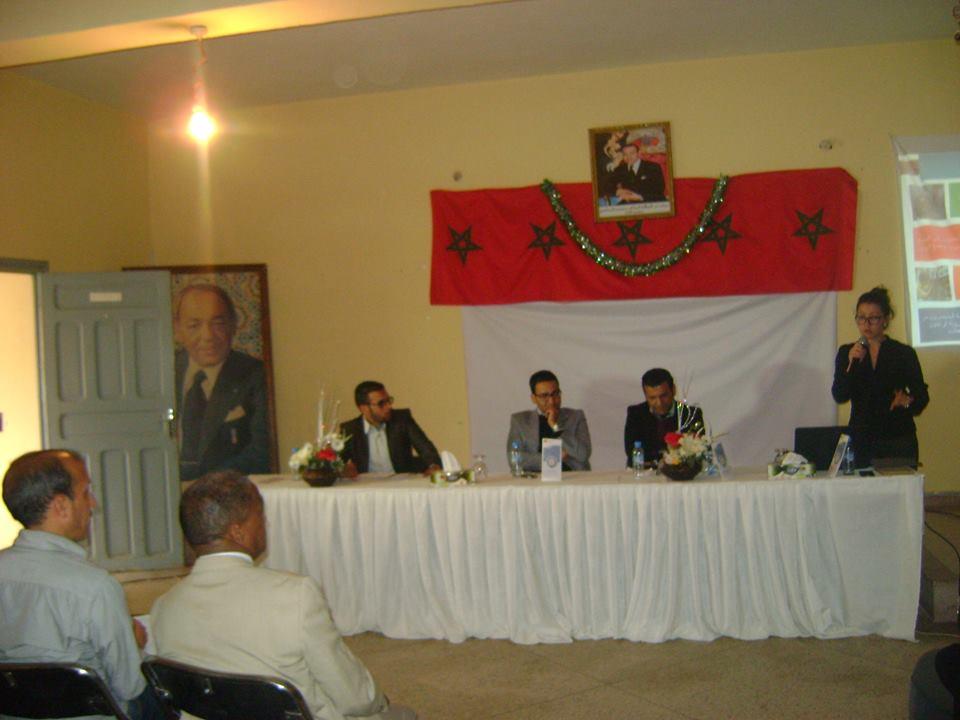 جمعية توالا للتنمية والثقافة قصر برم بميدلت تنتصر للمقاولة الذاتية.