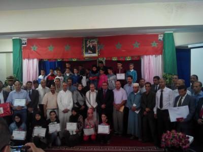 المديرة الإقليمية لوزارة التربية الوطنية و التكوين المهني بميدلت تحتفل بنهايةالموسم الدراسي 2016 ـ 2015