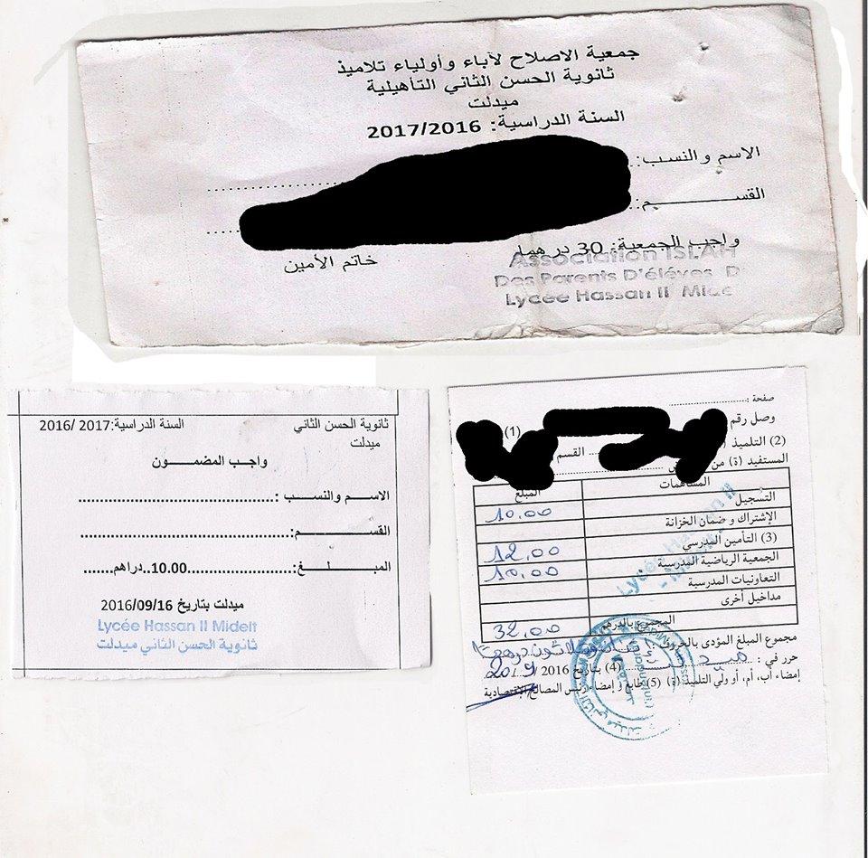 فضيحة – ثلاثون درهما للانخراط في جمعية بعضو واحد – بثانوية الحسن الثاني بميدلت