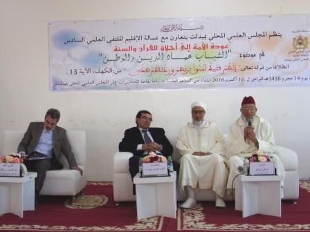 فعاليات الملتقى العلمي السادس المنظم من طرف المجلس العلمي المحلي بميدلت.