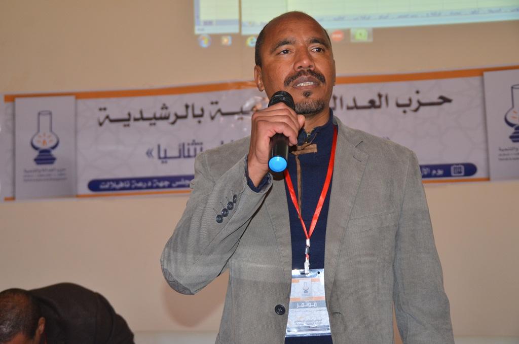 """العدالة والتنمية بالرشيدية ينتخبُ """"يوسف شيبي"""" كاتبا محليا في مؤتمر استثنائي"""