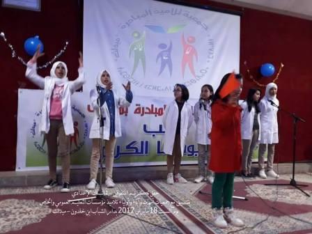 جمعية تلاميذ المبادرة بميدلت تكرم التلاميذ المتفوقين..