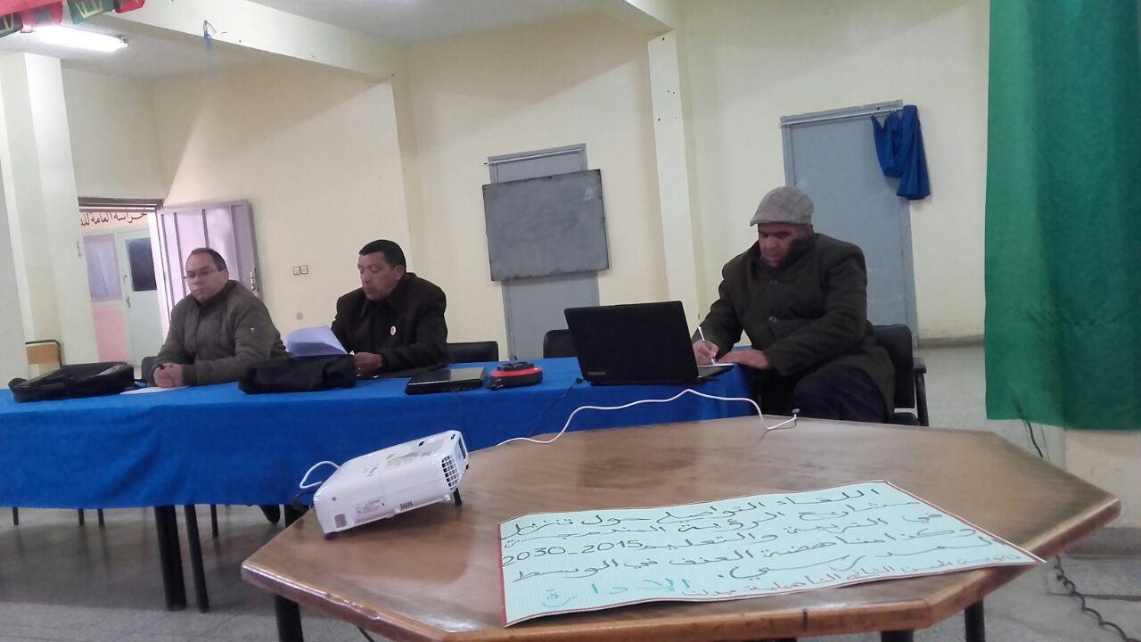 لقاء تواصلي بثانوية الحسن الثاني التاهيلية -ميدلت حول الرؤية الاستراتيجية في التعليم 2015/2030
