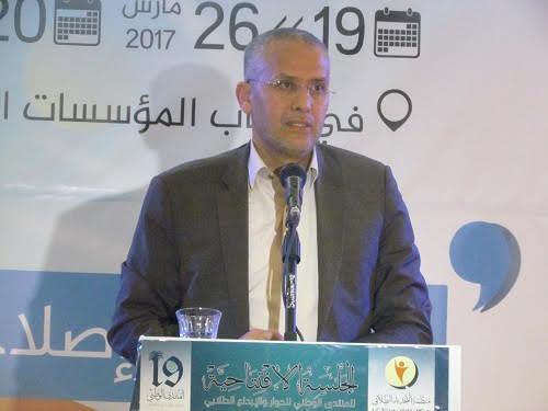 رسائل ذ.الشوباني إلى المشاركين بالمنتدى الوطني 19 بالرشيدية