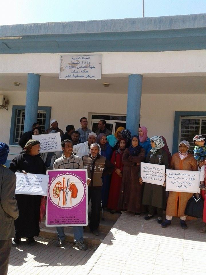 مرضى القصور الكلوي باقليم ميدلت يتضامنون  مع جمعيتهم الاصل
