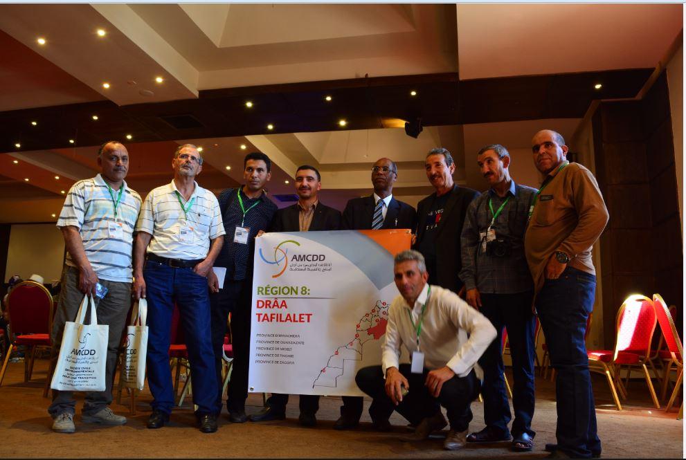 جهة درعة تافيلات  مُمثلة في الائتلاف المغربي من اجل المناخ والتنمية المستدامة