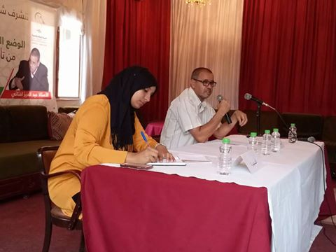 عبد العزيز أفتاتي في ندوة حول الوضع السياسي المغربي