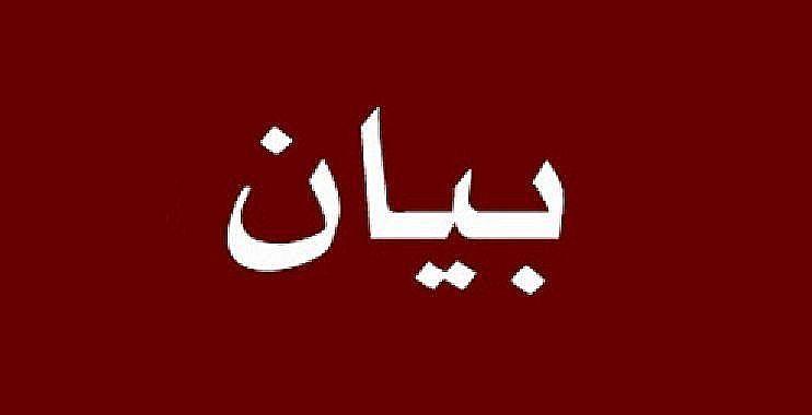 بيـــــــــــــــــــــــــــان 1