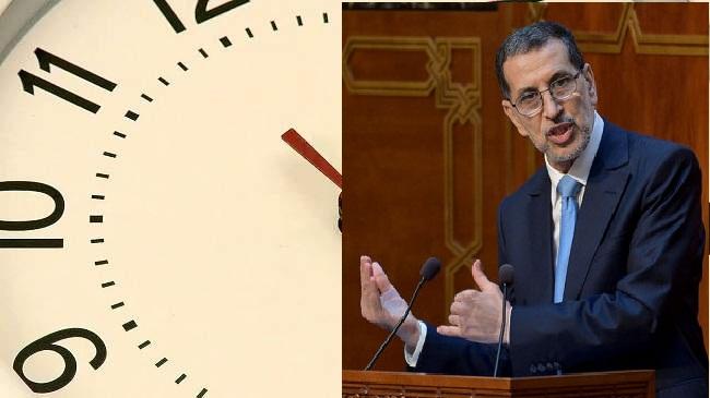 الى العثماني – الشعب- بدرعة- تافيلالت – يريد ساعة كرينتش بدون زيادة.