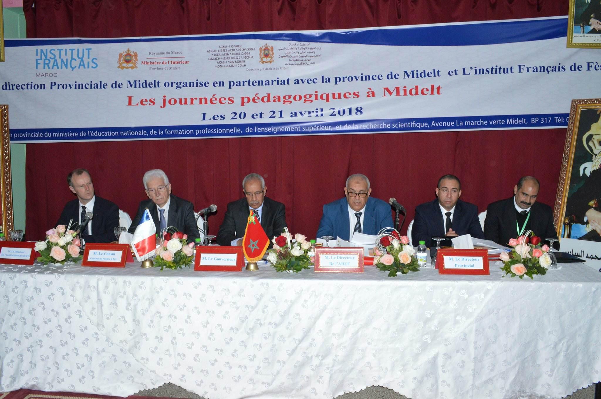 المديرية الإقليمية بميدلت تنظم دورة تكوينية بتنسيق مع عمالة الإقليم والمعهد الثقافي الفرنسي بفاس