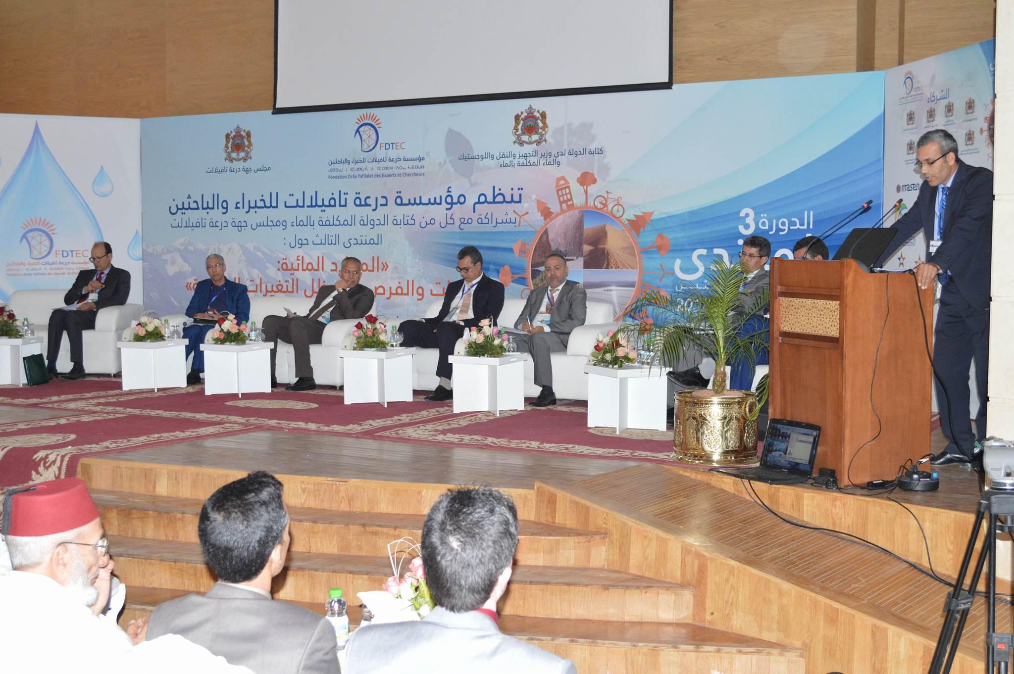 بميدلت إفتتاح النسخة الثالثة لمنتدى الخبراء والباحثين حول اشكالية الموارد المائية.