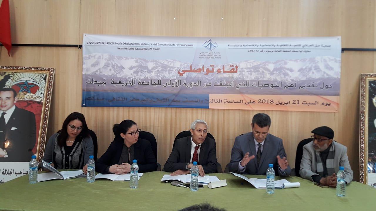 جمعية جبل العياشي تكشف عن توصيات الجامعة الخريفية