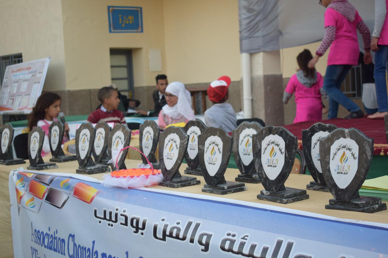 جمعية الشعلة تسدل الستار عن مخيمها الحضري الربيعي