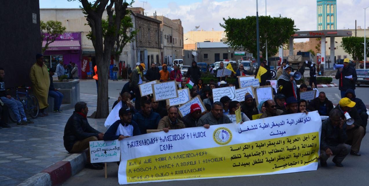 المكتب الإقليمي للنقابة الوطنية للتعليم -CDT بميدلت يؤكد رفضه للتوقيت المدرسي الجديد و يتضامن مع احتجاجات التلاميذ.