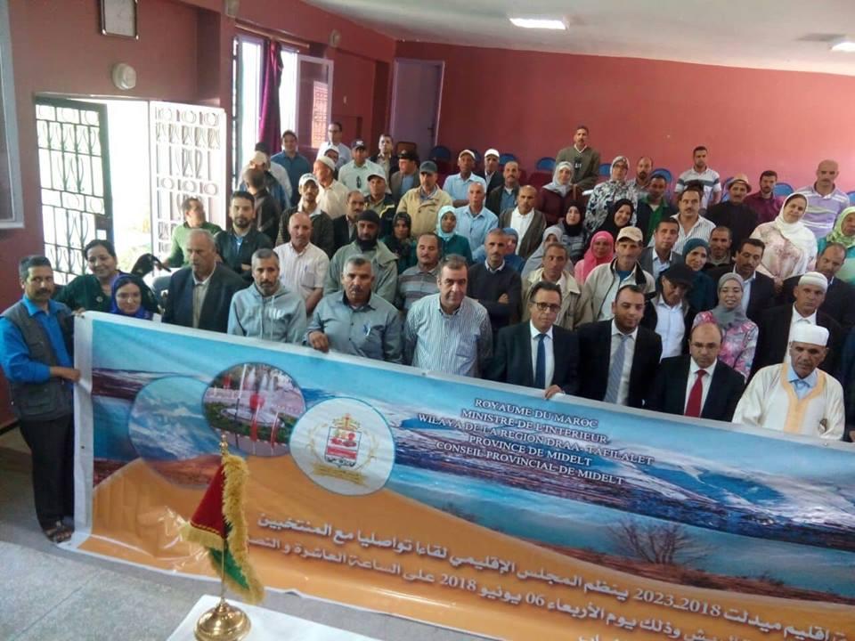 لماذا غاب بعض رؤساء الجماعات الترابية عن اجتماع اعداد برنامج تنمية اقليم ميدلت؟