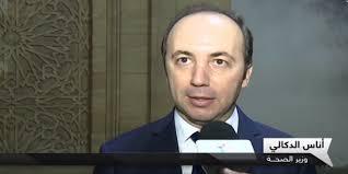 قرار وزير الصحة ينهي الجدل حول التعيين في منصب مدير الصحة بجهة درعة تافيلالت
