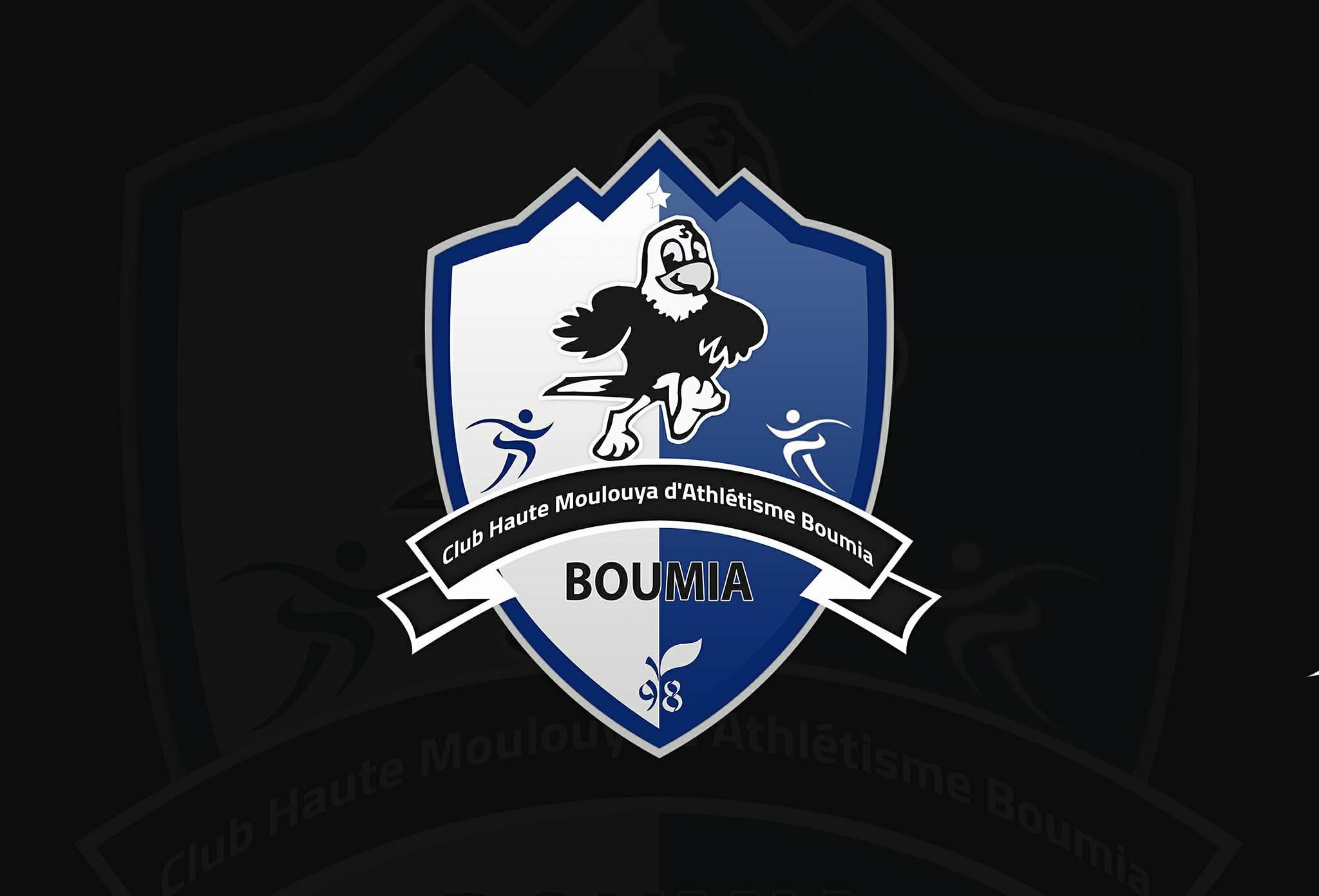 حصيلة مشرفة :نادي ملوية لألعاب القوى بومية يحتل رتبة 8  وطنيا