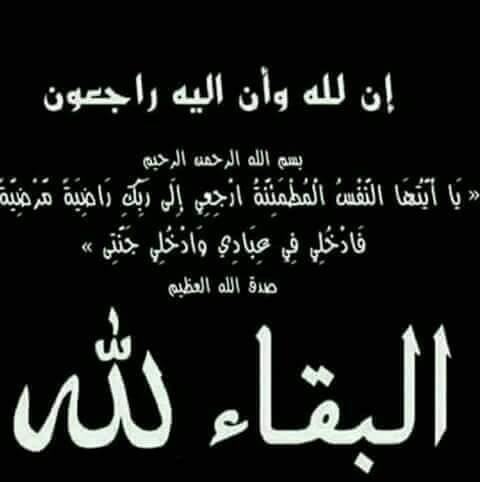 FB_IMG_1539108540210