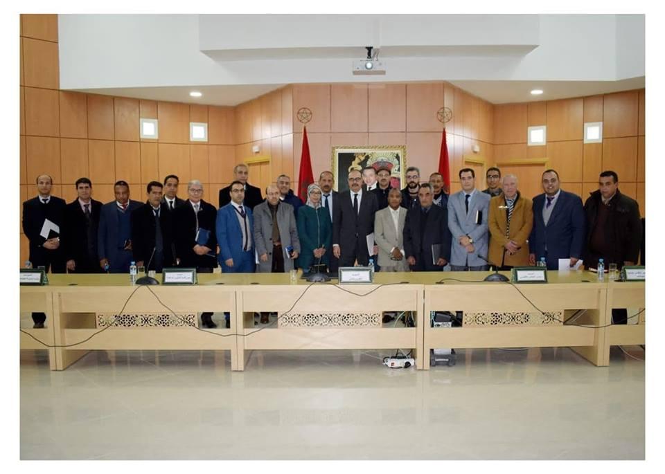 بلاغ حول انعقاد اللجنة الاقليمية للتنمية البشرية