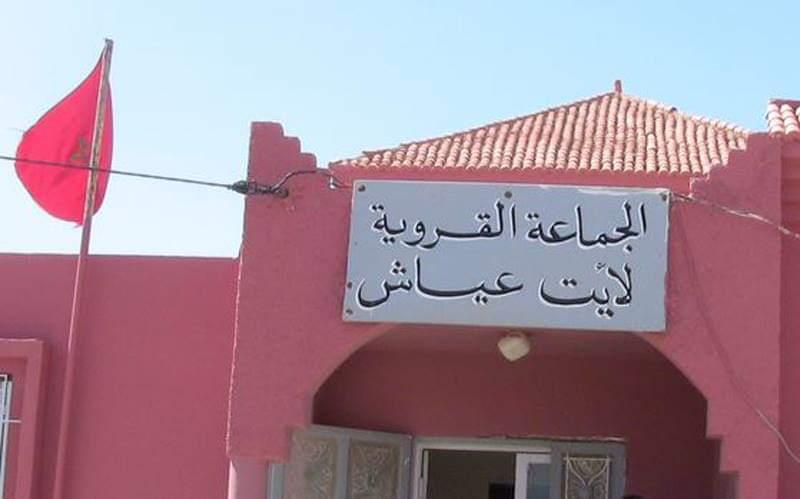 بيان من رئيس الجماعة الترابية لايت عياش