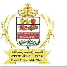 البام يفوز برئاسه المجلس الإقليمي لميدلت.