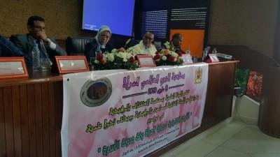 ندوة علمية بمناسبة اليوم العالمي للمرأة بمحكمة الاستئناف بالرشيدية .