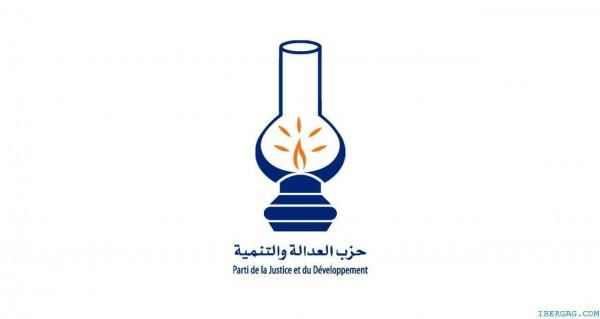 Parti-PJD-Maroc-Logo