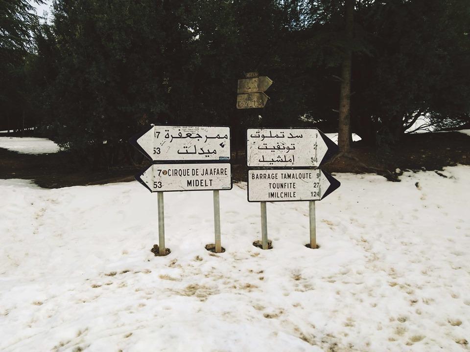 الطريق الرابط بين أيت توغاش، وايت سيدي بوموسى يعود الى الواجهة….