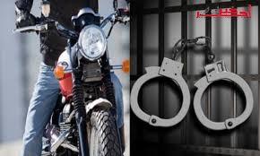 حجز سيوف ومخدرات ودراجة نارية تستعمل في ترويج مخدرات بميدلت.