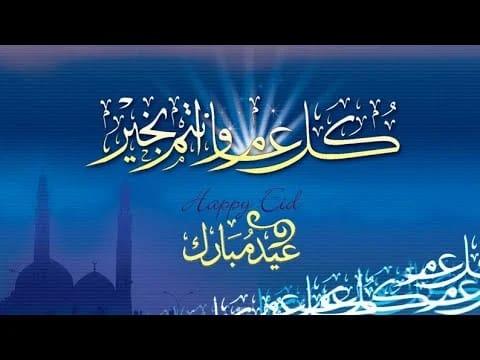 عيد الفطر غدا الأحد بالمغرب