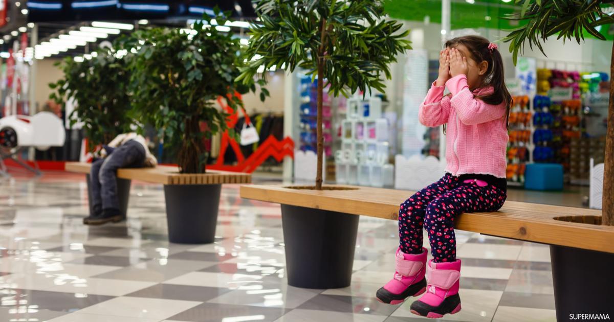 الأطفال وصعوبة التواجد الآمن في الفضاءات العامة.